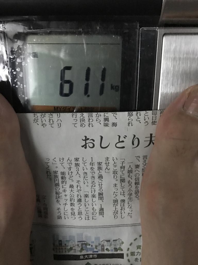 f:id:kyotosan:20170603003601j:plain