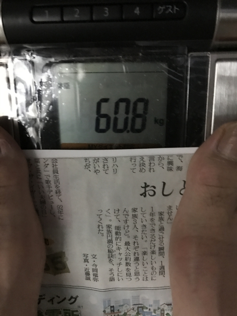 f:id:kyotosan:20170603222829j:plain