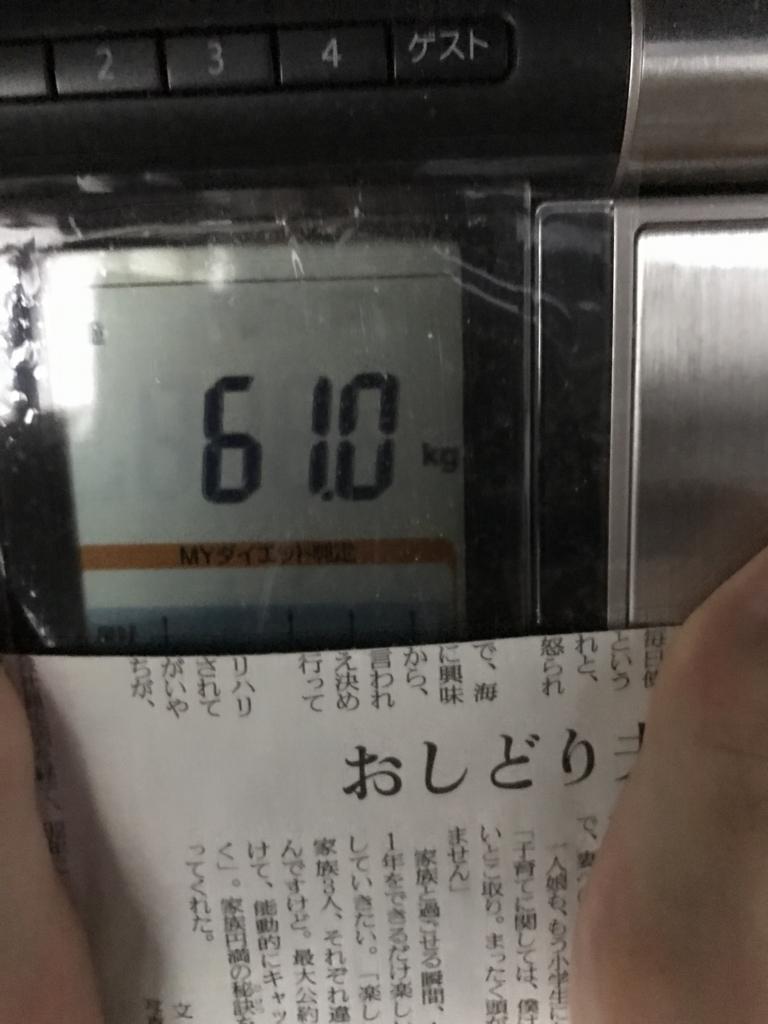 f:id:kyotosan:20170604005135j:plain