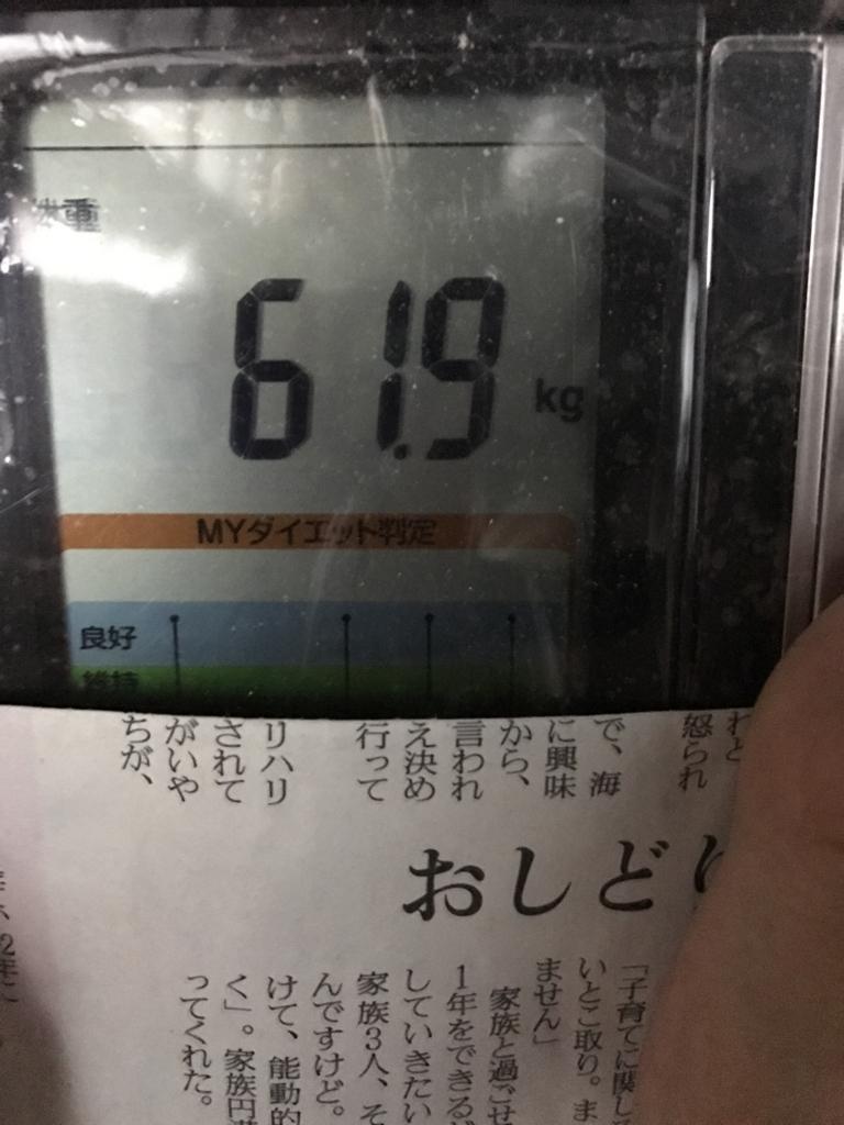 f:id:kyotosan:20170606002732j:plain
