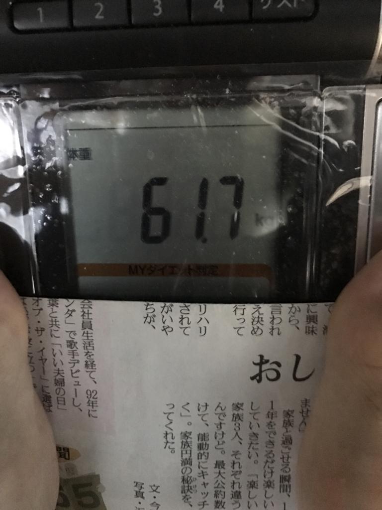 f:id:kyotosan:20170606080916j:plain