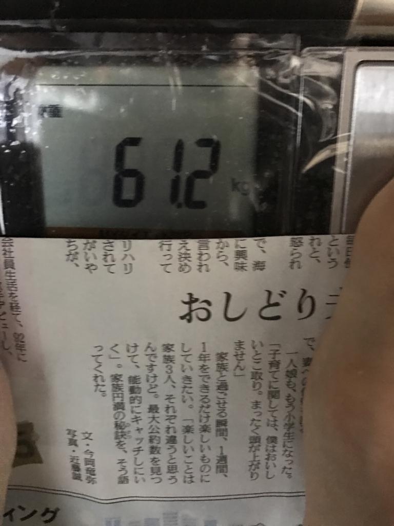 f:id:kyotosan:20170606081004j:plain