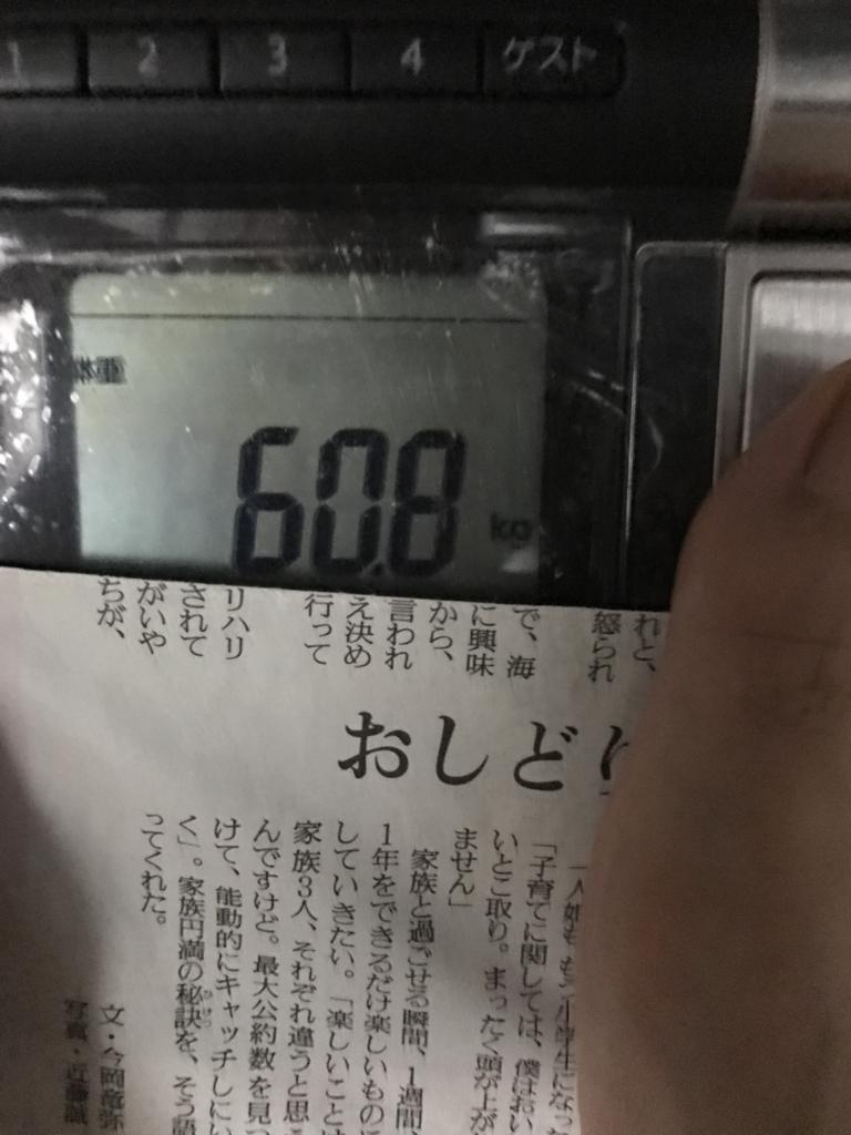 f:id:kyotosan:20170607195258j:plain