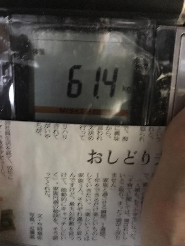 f:id:kyotosan:20170608075556j:plain