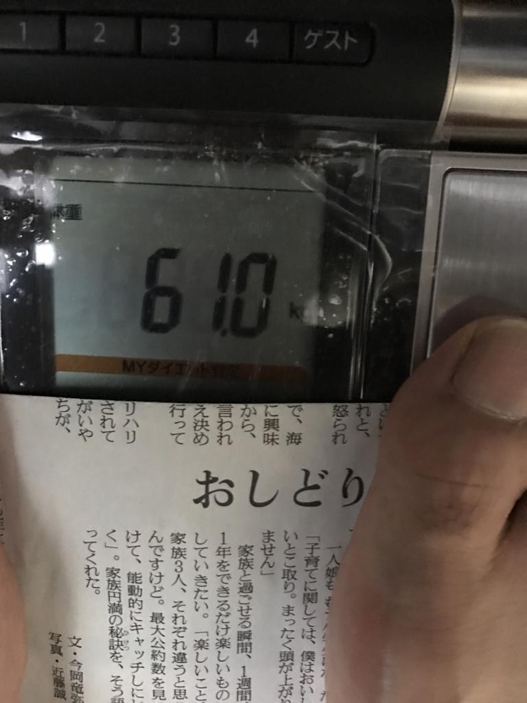f:id:kyotosan:20170608175201j:plain