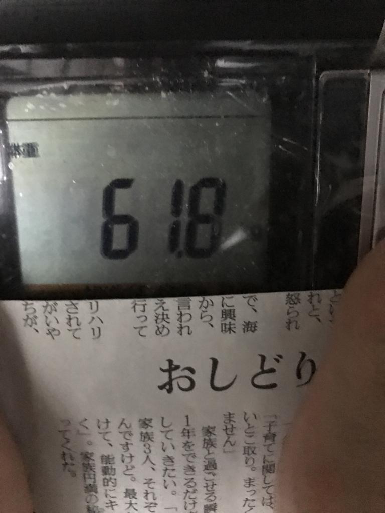 f:id:kyotosan:20170608203527j:plain