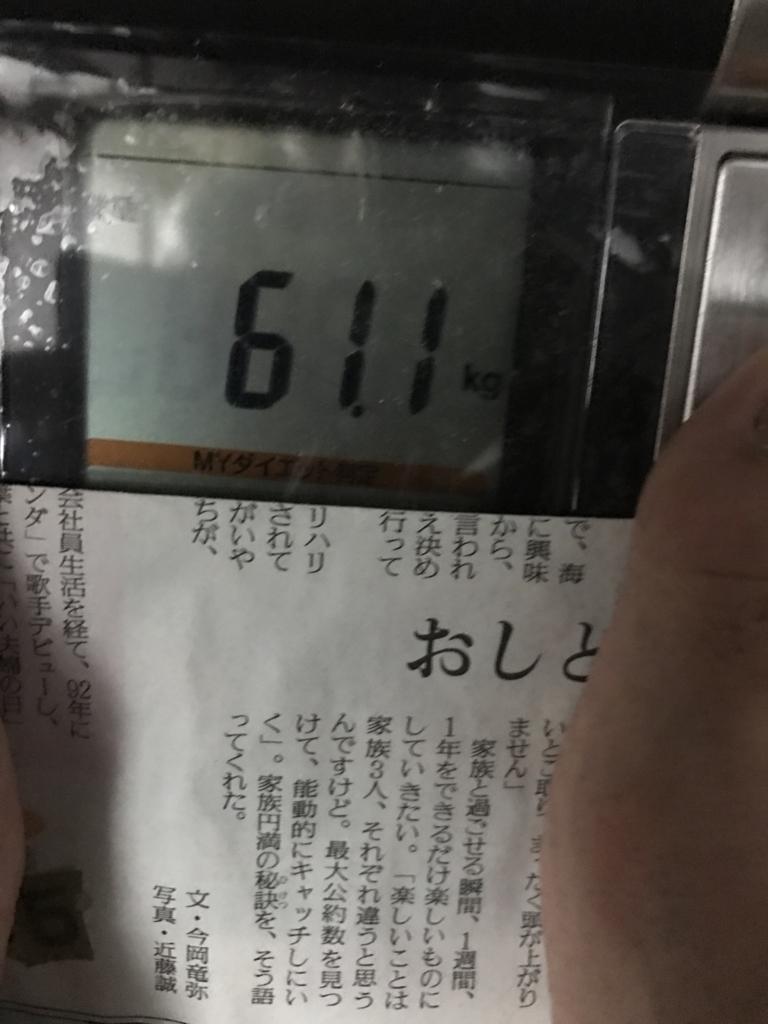 f:id:kyotosan:20170610125631j:plain