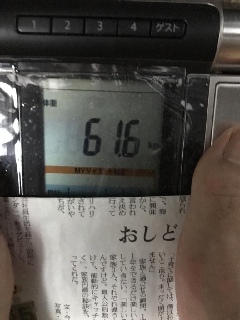 f:id:kyotosan:20170610201320j:plain