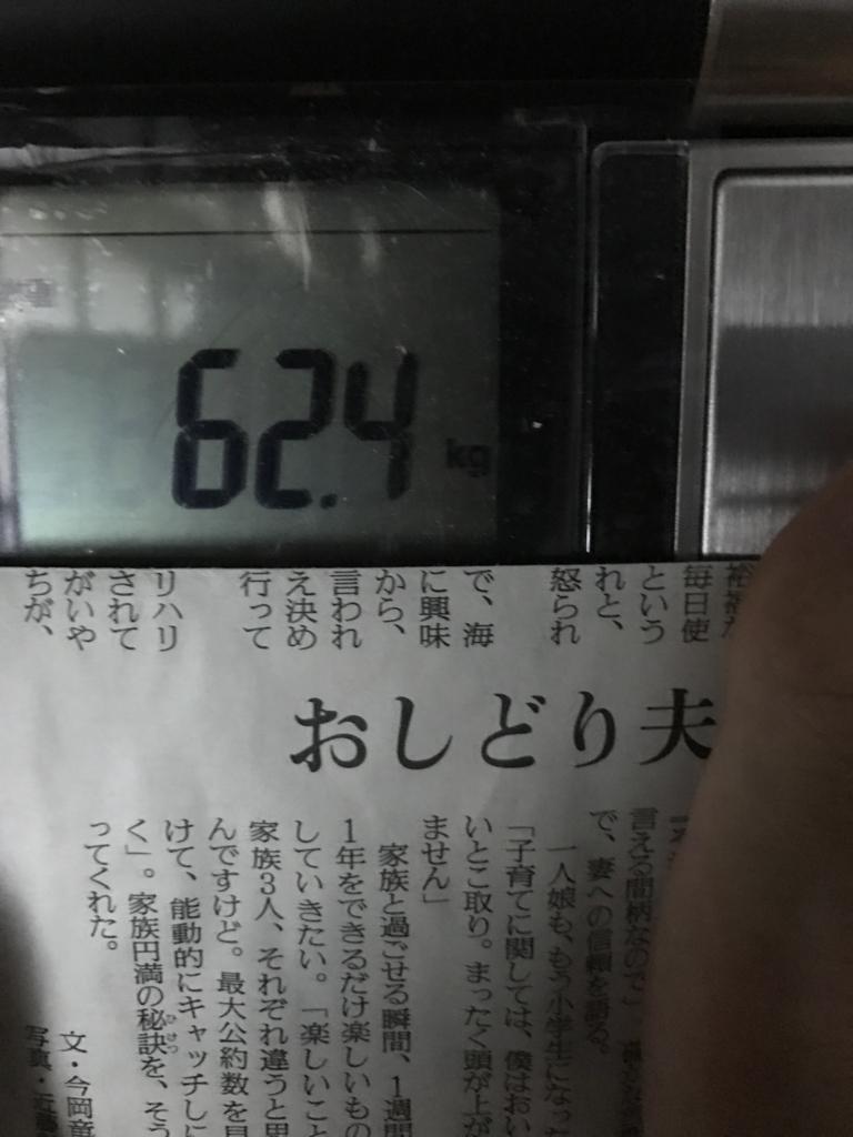 f:id:kyotosan:20170611202629j:plain