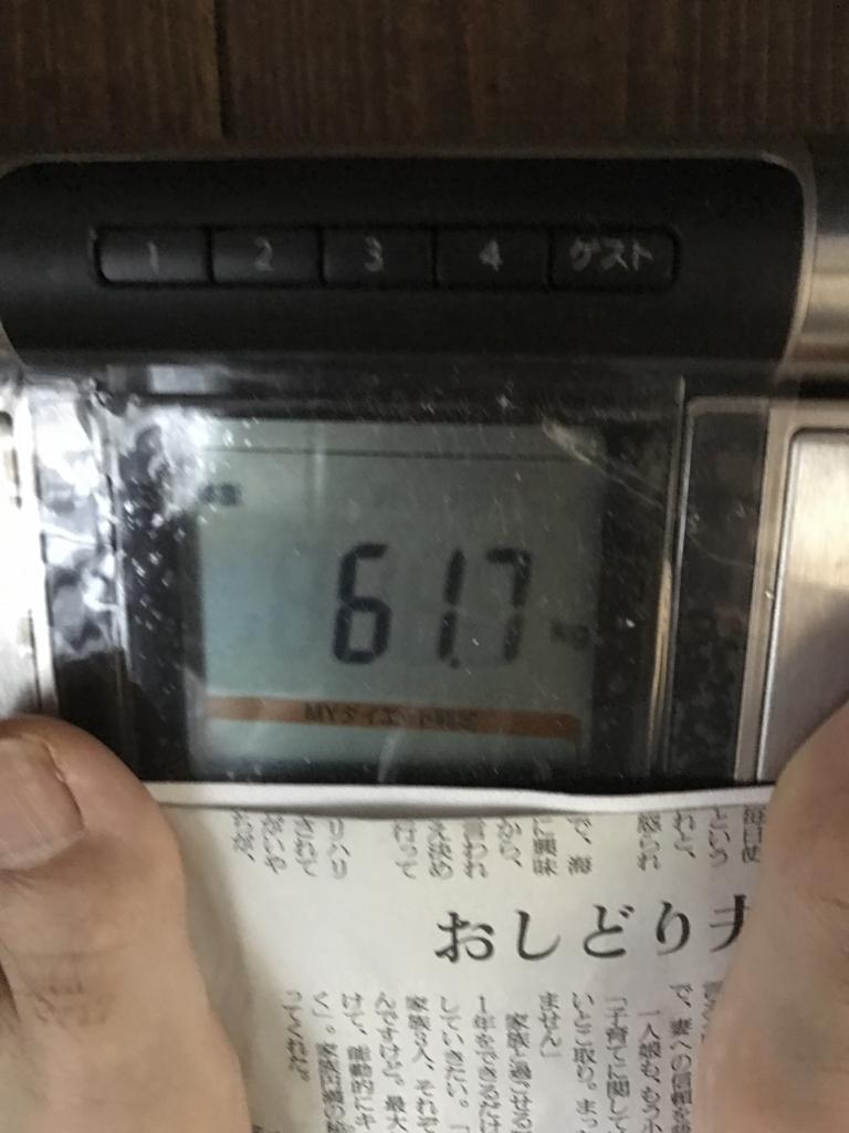 f:id:kyotosan:20170612075532j:plain