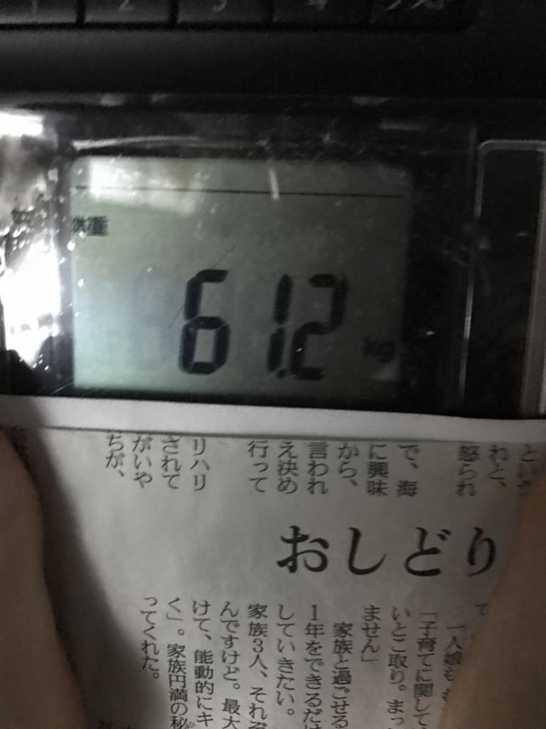 f:id:kyotosan:20170612203606j:plain