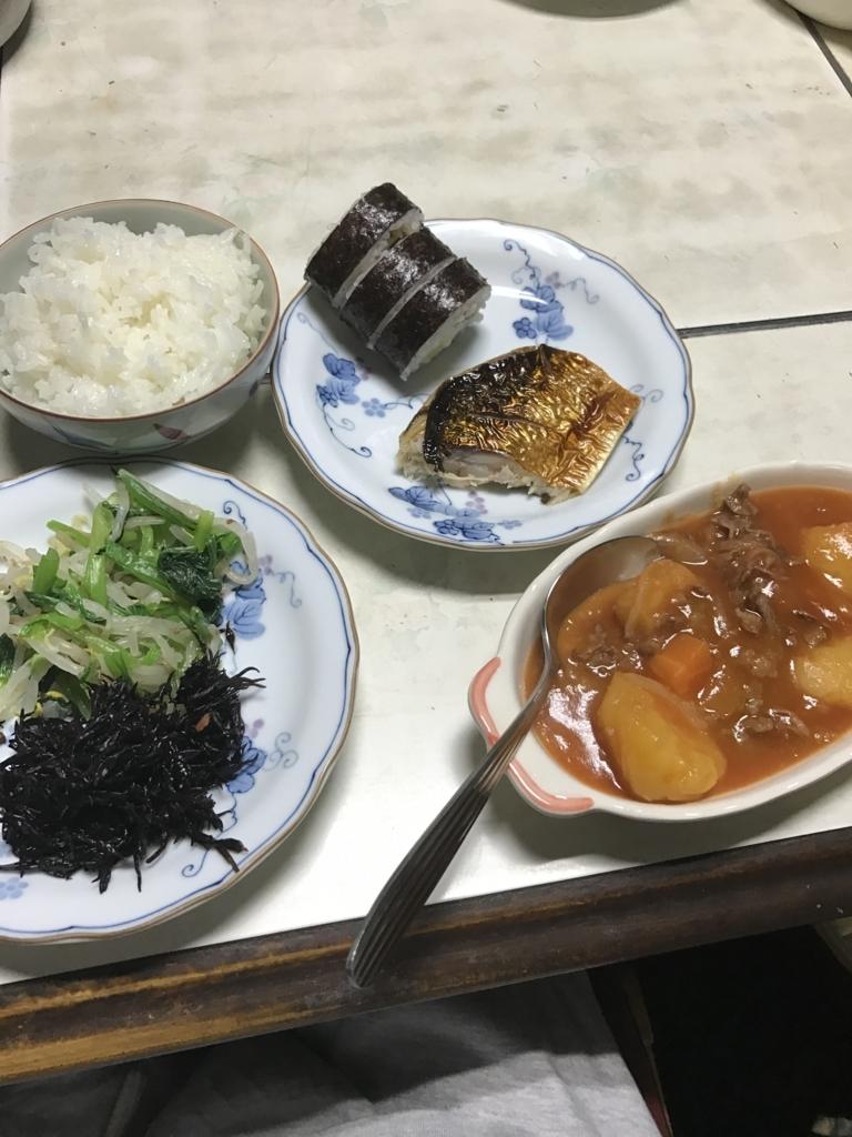 f:id:kyotosan:20170612204358j:plain