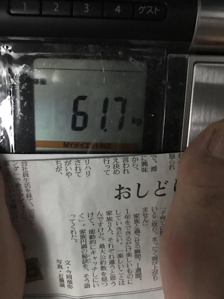f:id:kyotosan:20170613003142j:plain