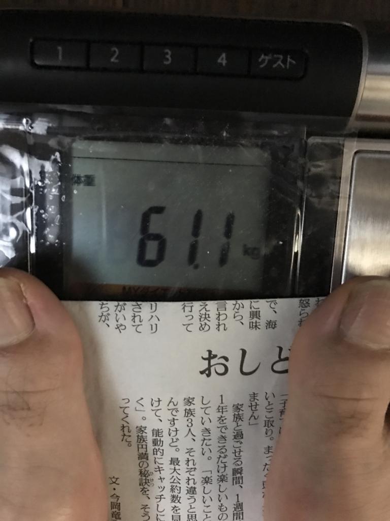 f:id:kyotosan:20170613201917j:plain