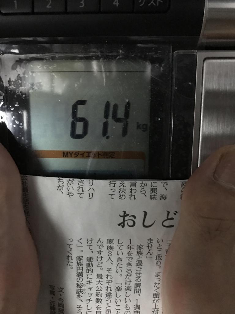 f:id:kyotosan:20170614002941j:plain