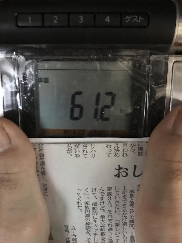 f:id:kyotosan:20170614075934j:plain