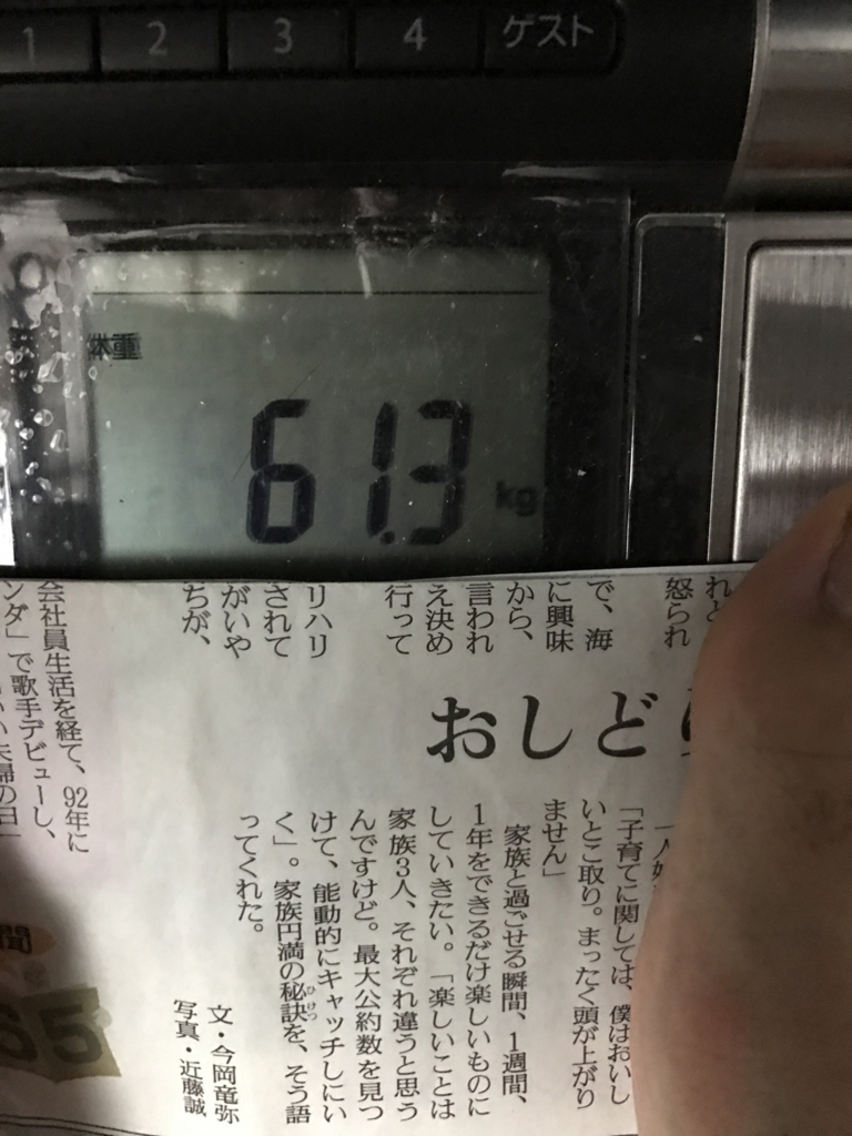 f:id:kyotosan:20170614202902j:plain
