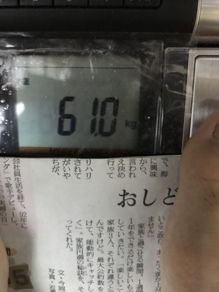 f:id:kyotosan:20170615075916j:plain