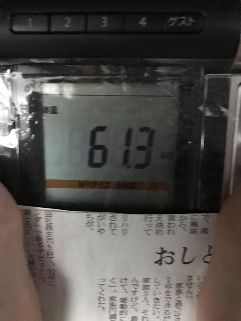 f:id:kyotosan:20170616003150j:plain