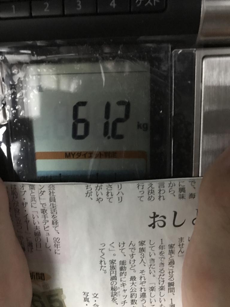 f:id:kyotosan:20170618010142j:plain