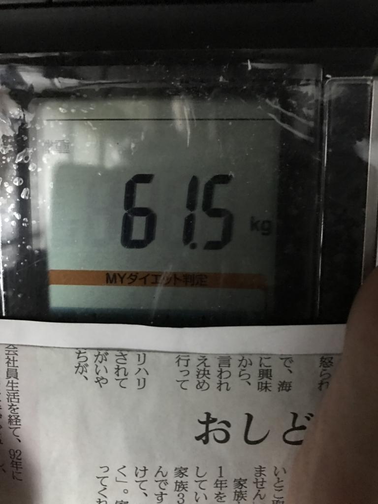 f:id:kyotosan:20170619201905j:plain