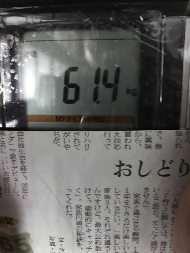 f:id:kyotosan:20170620010945j:plain