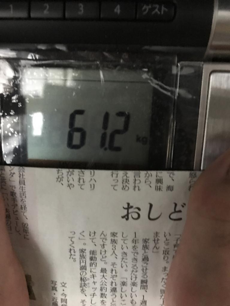 f:id:kyotosan:20170620202110j:plain
