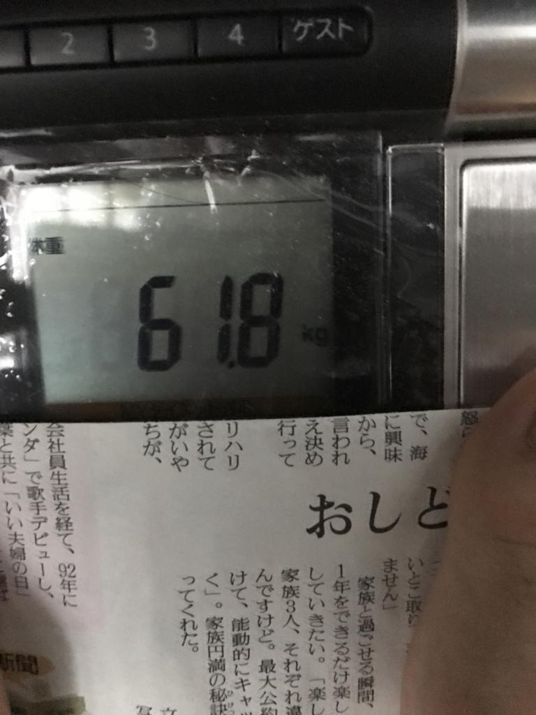f:id:kyotosan:20170620202931j:plain