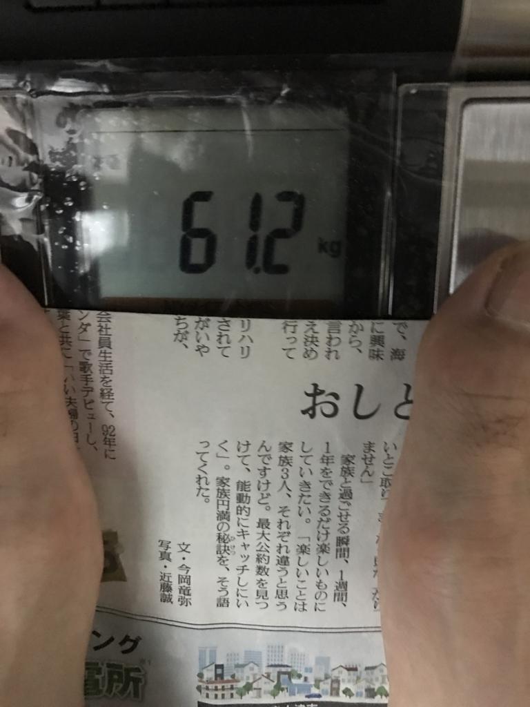 f:id:kyotosan:20170621080821j:plain