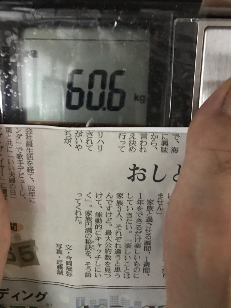 f:id:kyotosan:20170622202857j:plain