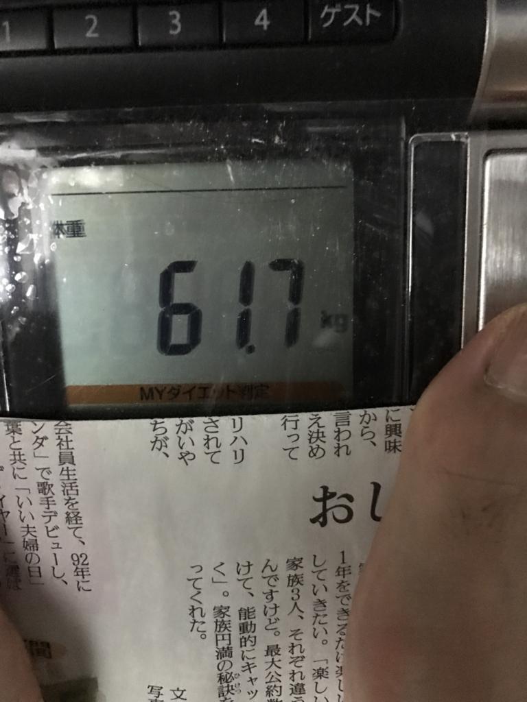 f:id:kyotosan:20170622204523j:plain