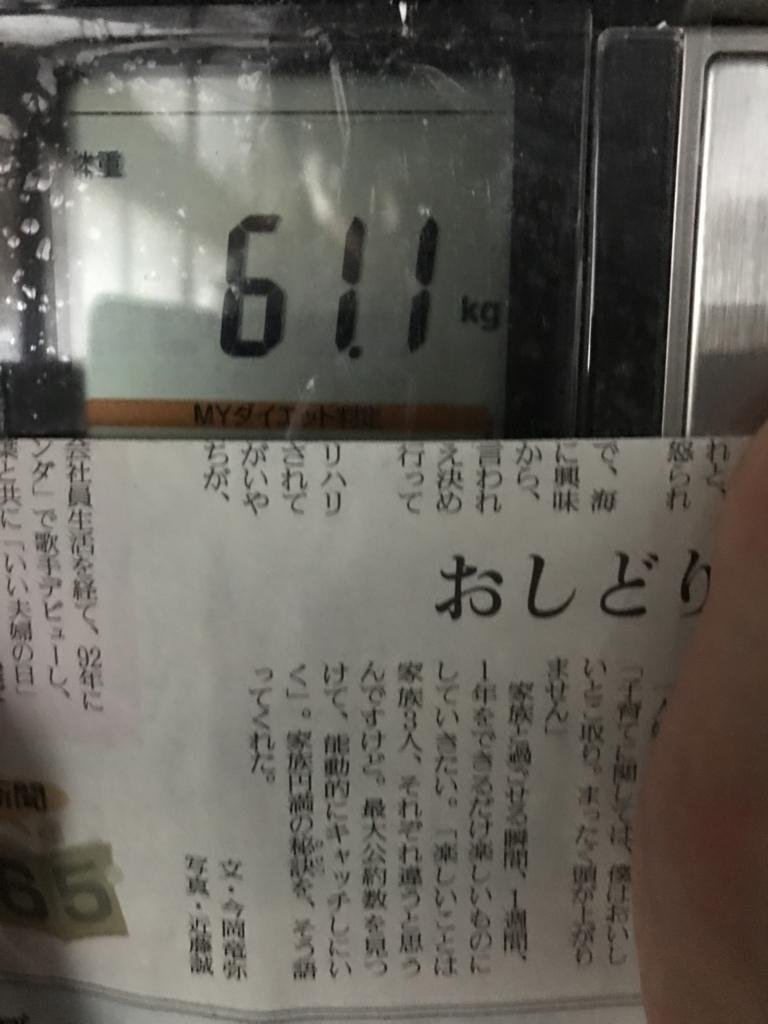 f:id:kyotosan:20170623003209j:plain