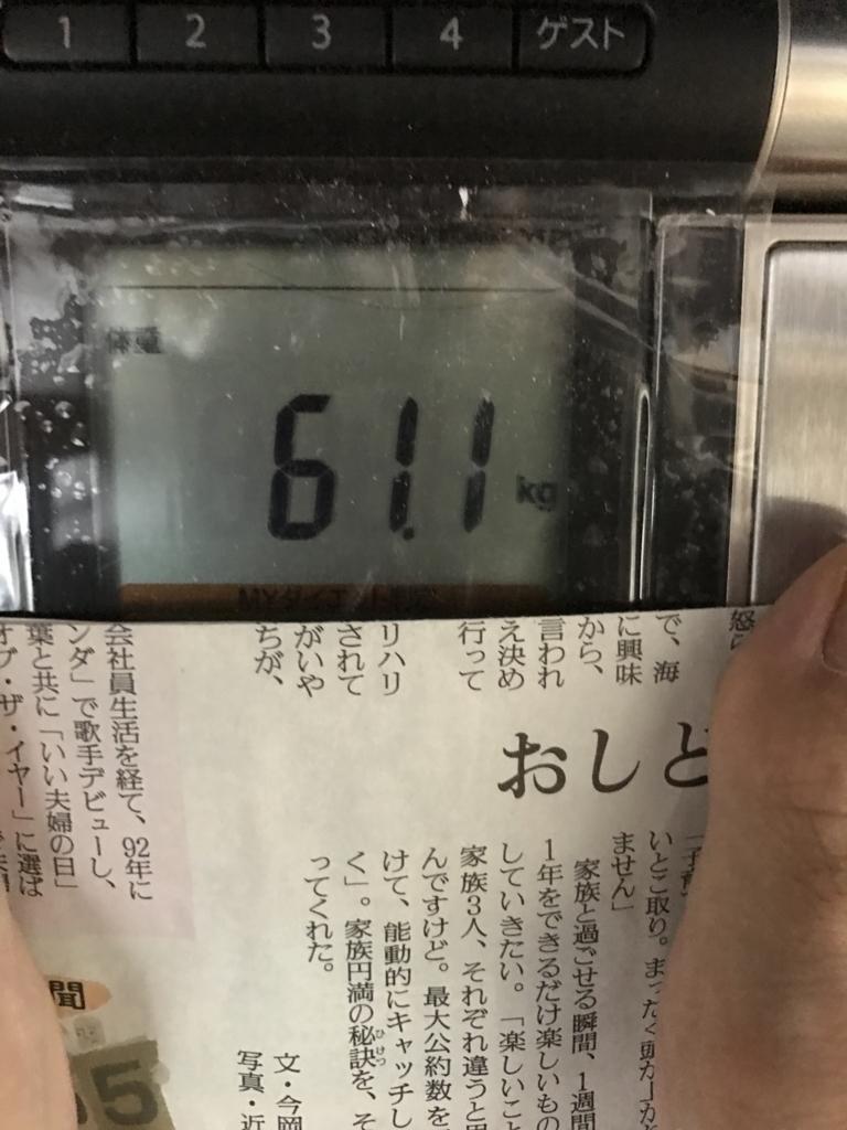 f:id:kyotosan:20170623075815j:plain