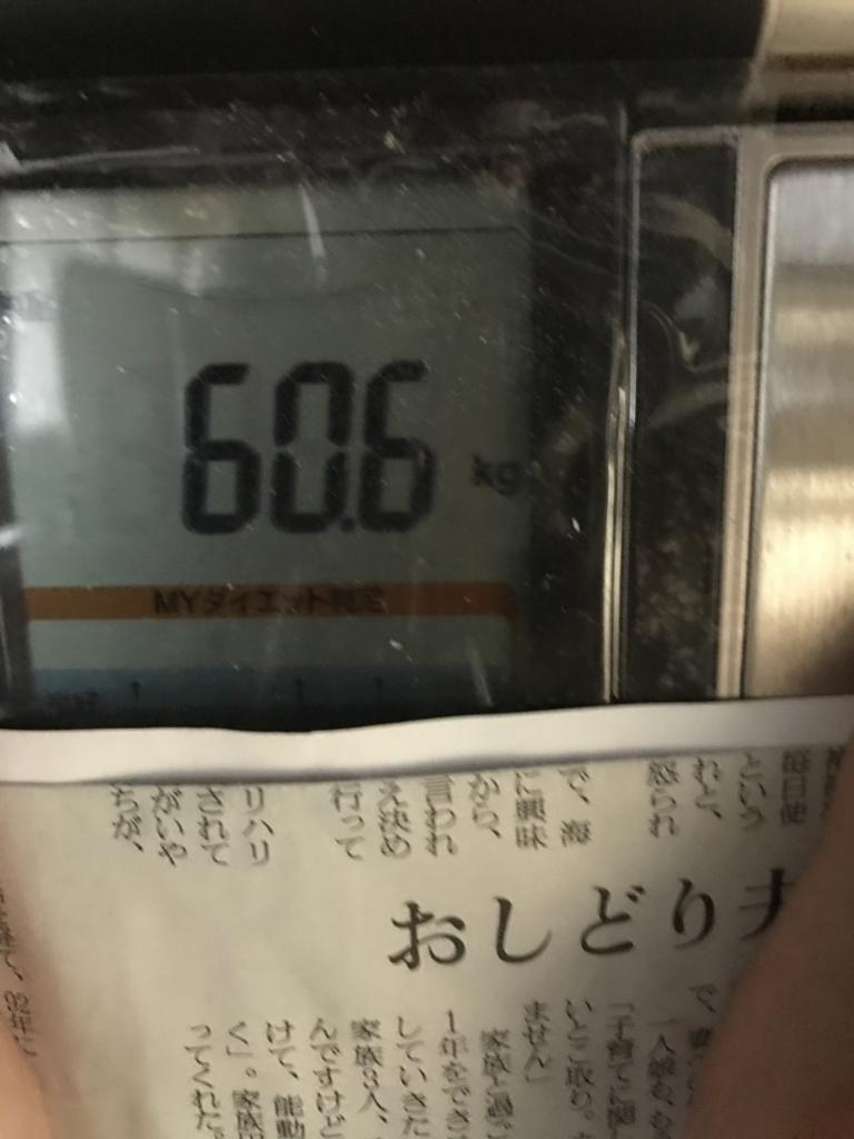 f:id:kyotosan:20170626002627j:plain