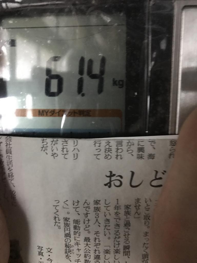 f:id:kyotosan:20170626005746j:plain