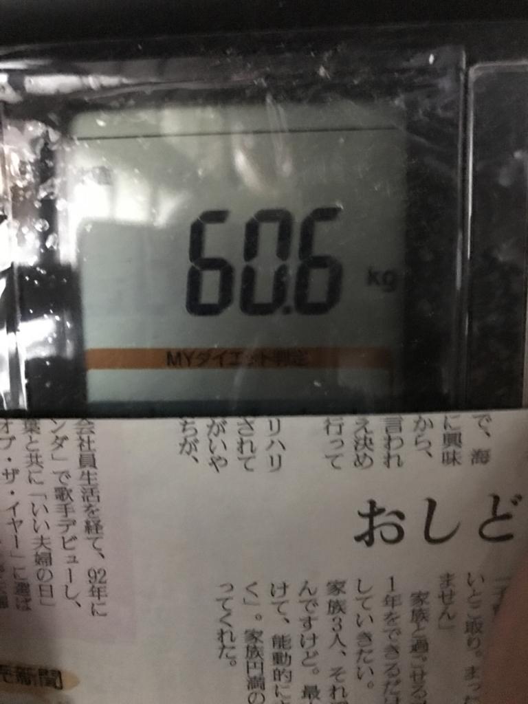 f:id:kyotosan:20170626010116j:plain