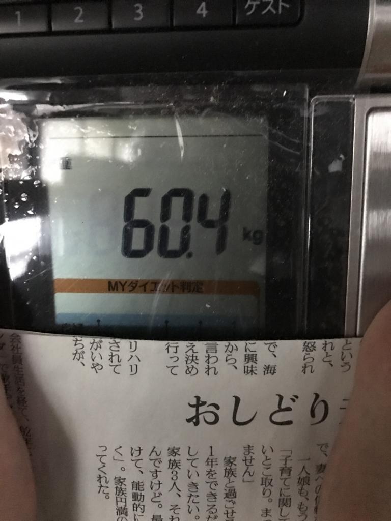f:id:kyotosan:20170626203025j:plain