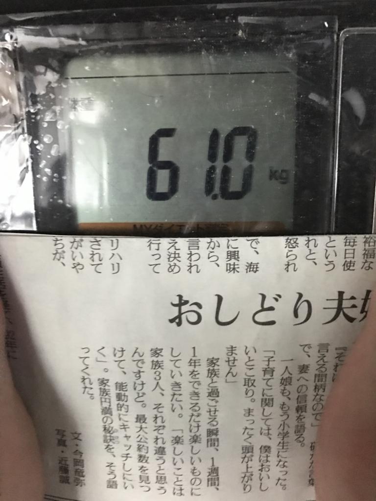 f:id:kyotosan:20170626204200j:plain