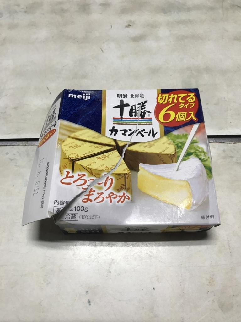 f:id:kyotosan:20170627211021j:plain