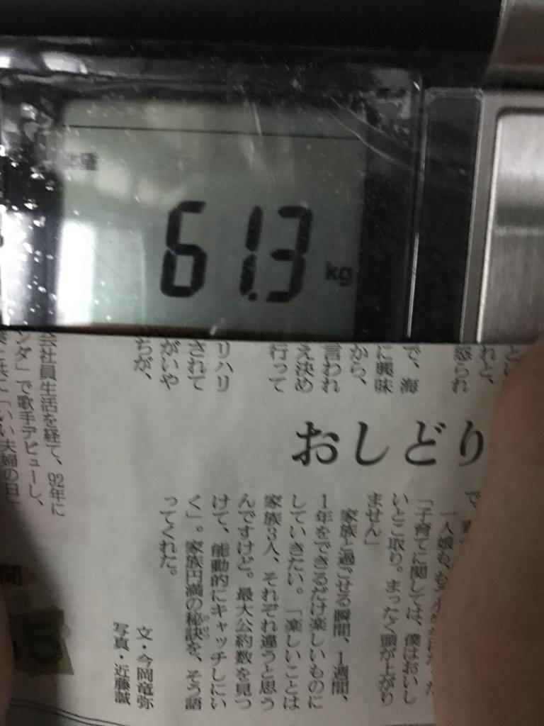 f:id:kyotosan:20170627212416j:plain