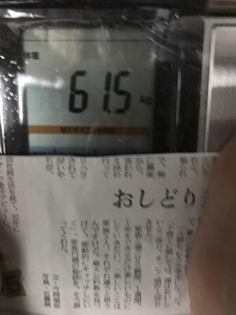 f:id:kyotosan:20170628201211j:plain
