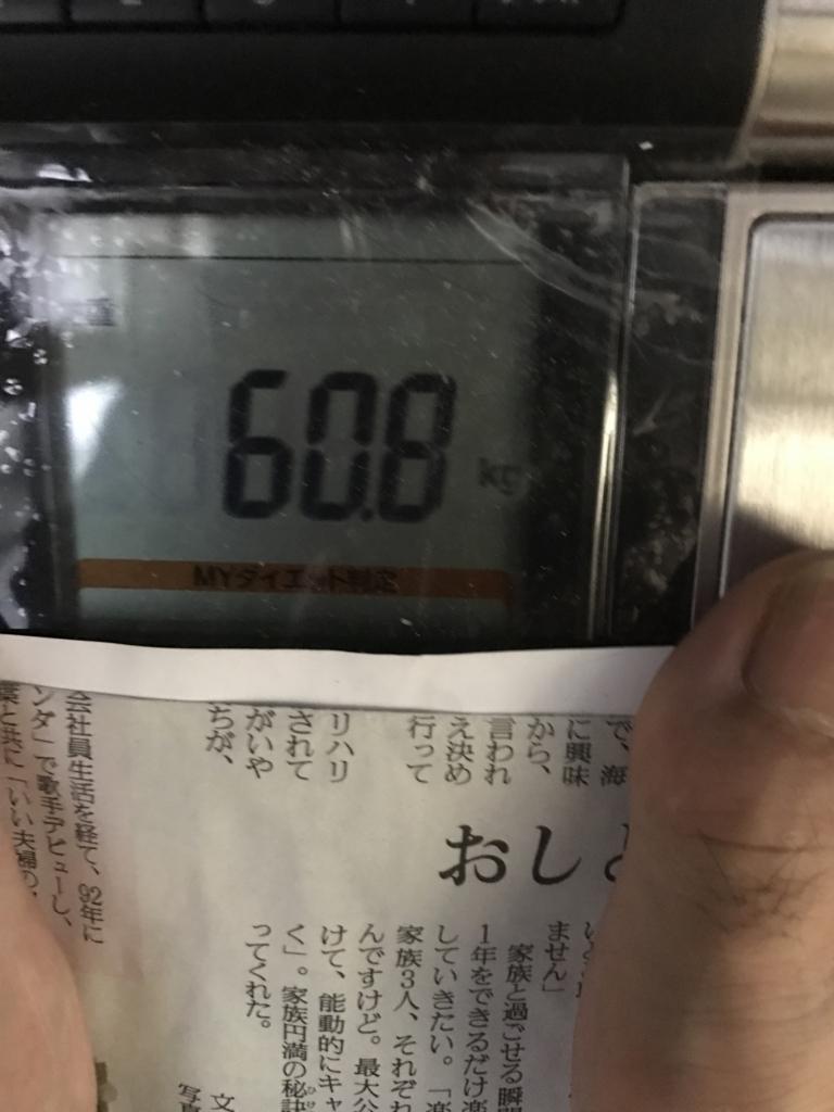 f:id:kyotosan:20170629075904j:plain