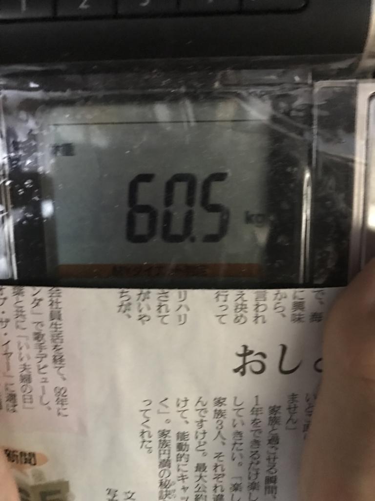 f:id:kyotosan:20170629075955j:plain