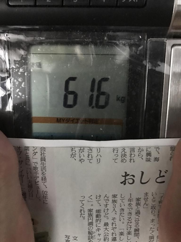 f:id:kyotosan:20170630004004j:plain