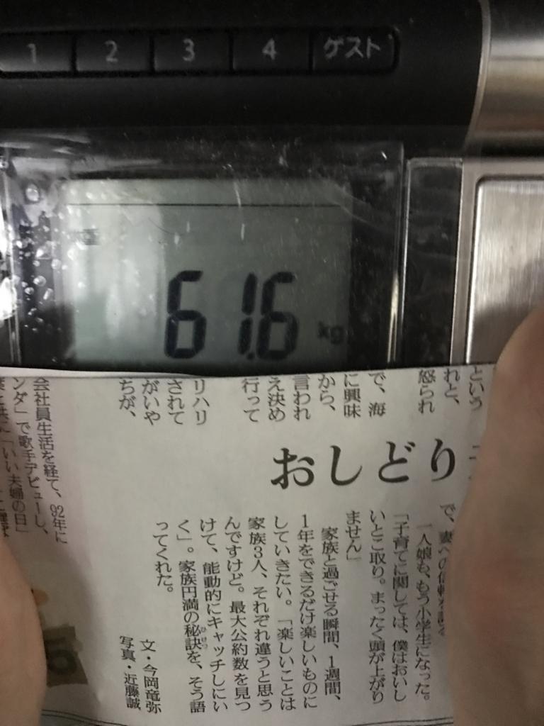f:id:kyotosan:20170701163534j:plain