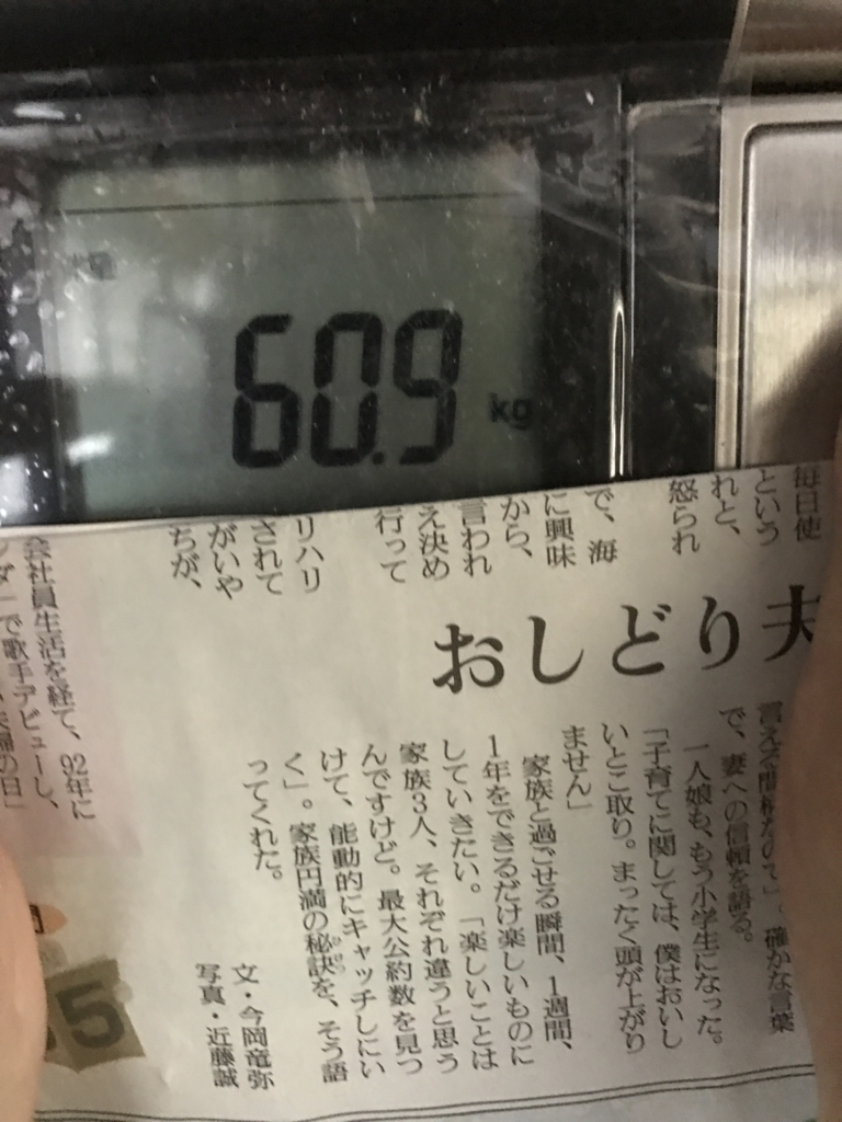 f:id:kyotosan:20170701163608j:plain