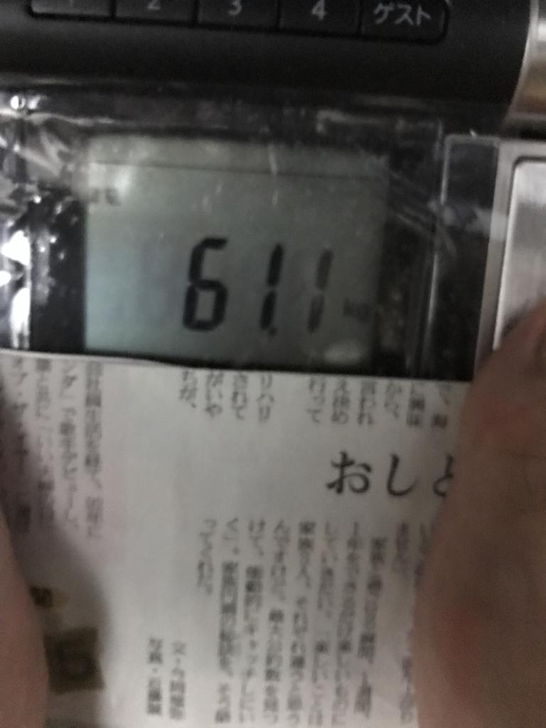 f:id:kyotosan:20170703002707j:plain