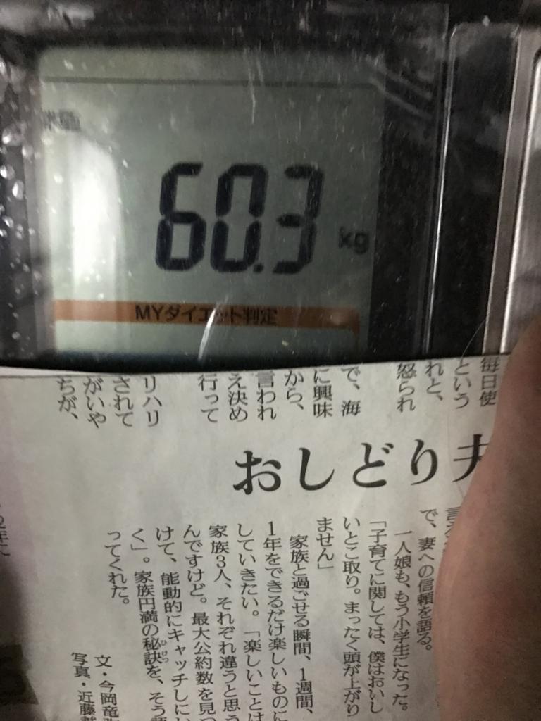 f:id:kyotosan:20170704005434j:plain