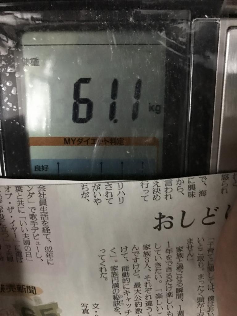 f:id:kyotosan:20170704005911j:plain