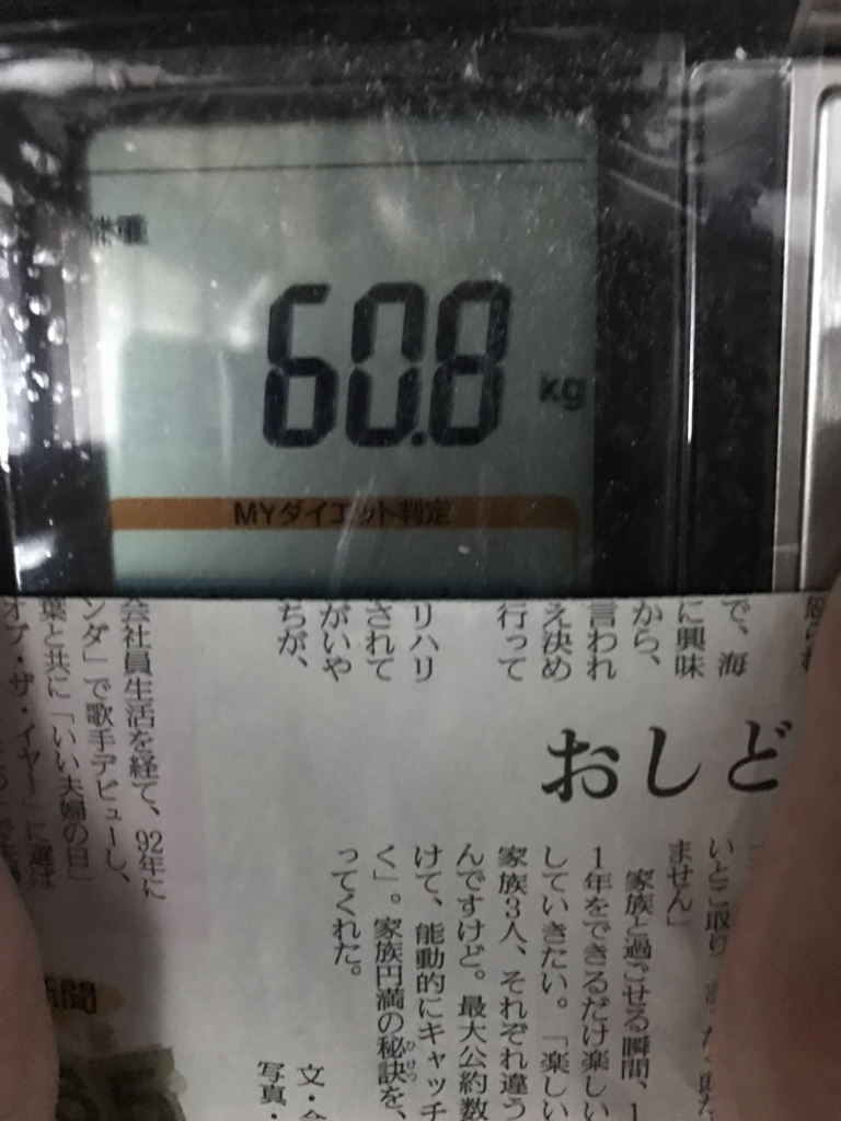 f:id:kyotosan:20170704010327j:plain